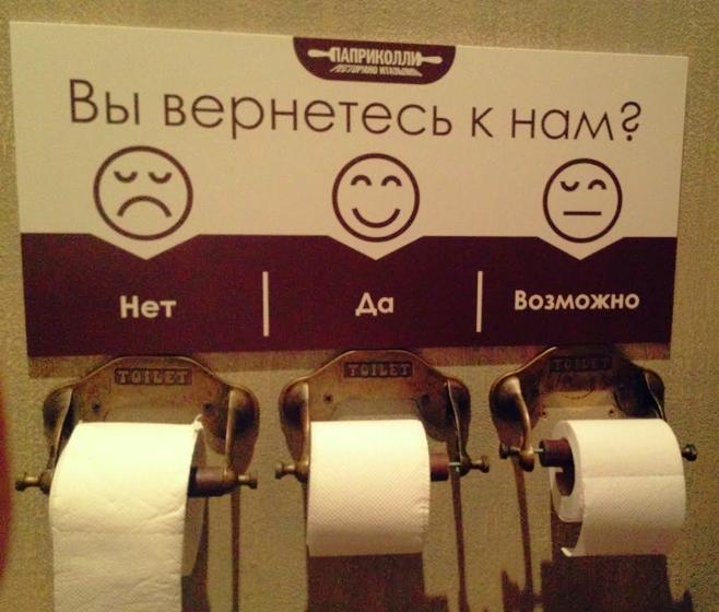 А вы любите свой бизнес? - 4