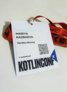 Хюгге для разработчиков, или как я съездила на KotlinConf - 4