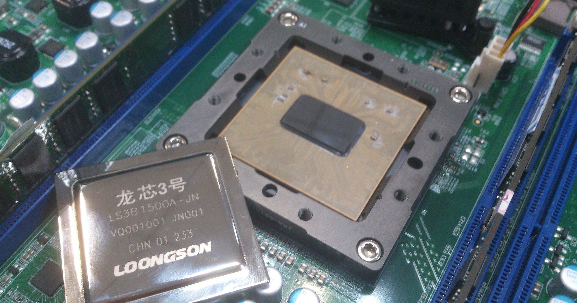 """Китайские """"антисанкционные"""" процессоры стали вдвое мощнее"""
