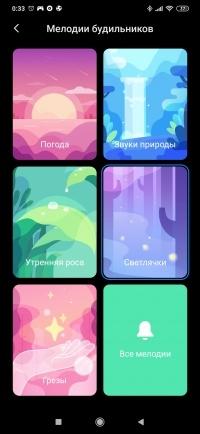 Новая статья: Обзор смартфона Xiaomi Mi Note 10. Сто. Восемь. Мегапикселей