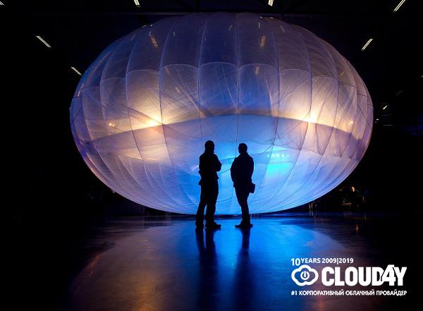 Интернет на воздушных шарах - 1
