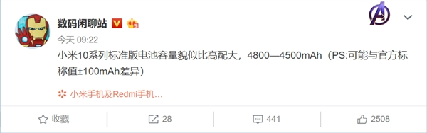 Топ-менеджер Xiaomi раскрыл основные характеристики двух версий Mi 10