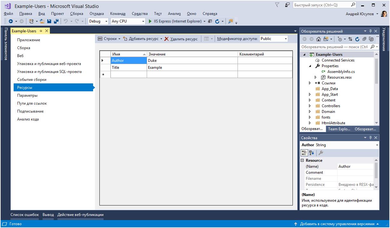 ASP.NET MVC – работаем с MySQL через ADO.NET - 4