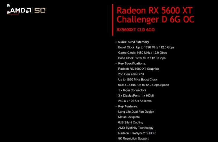 Характеристики AMD Radeon RX 5600 XT: 2304 ядер и 6 Гбайт GDDR6