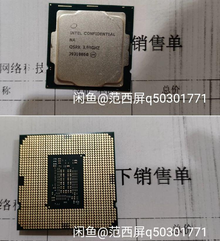 Инженерные образцы процессоров Intel Comet Lake-S замечены в Китае
