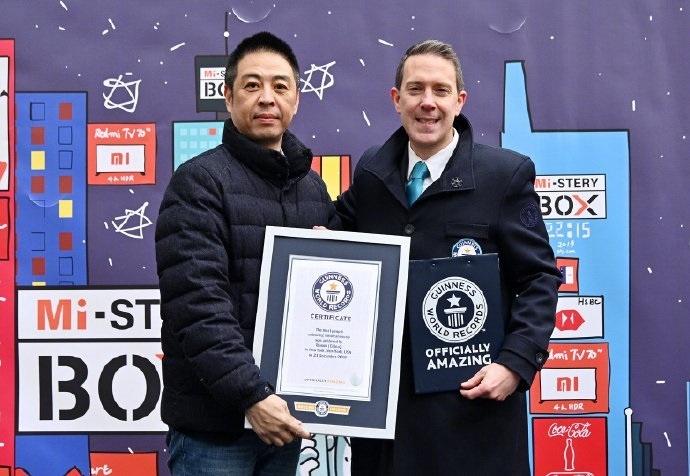 Новый бестолковый рекорд в книгу Гиннеса вписала компания Xiaomi