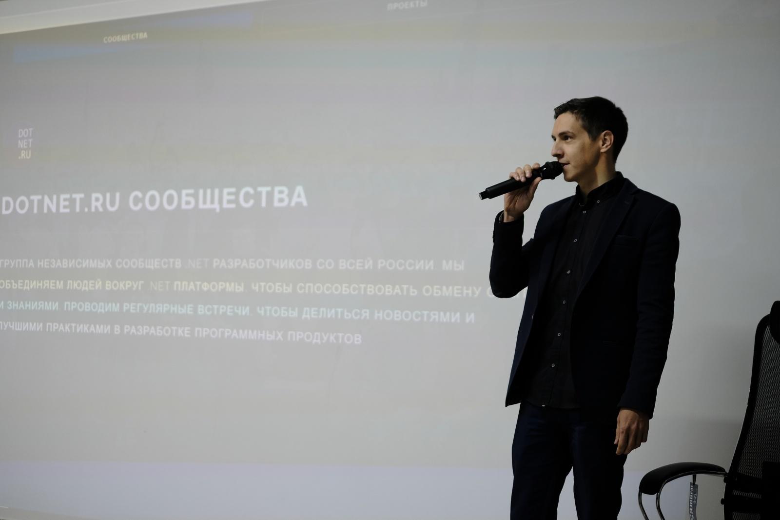 DotNetRu. 2019. Итоги - 10