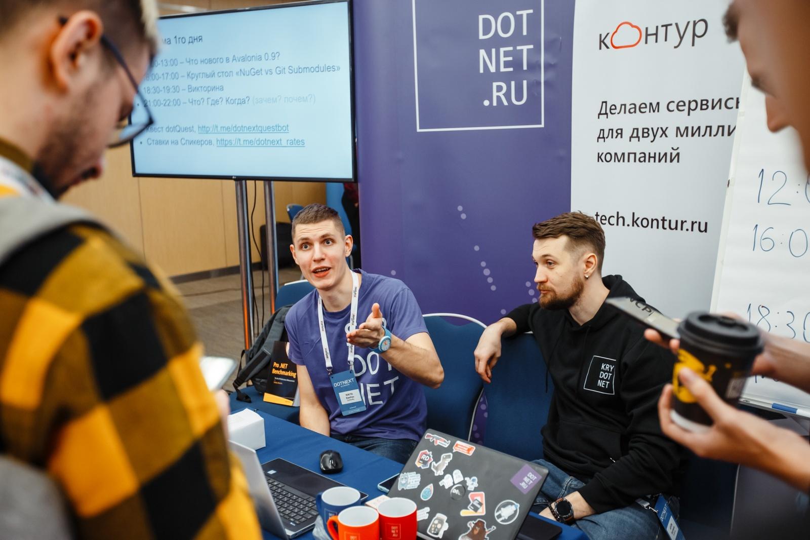 DotNetRu. 2019. Итоги - 34