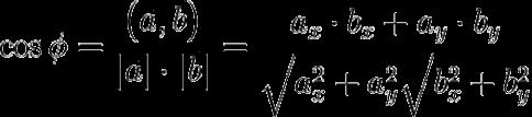 Рисуем морозные узоры на SQL - 2