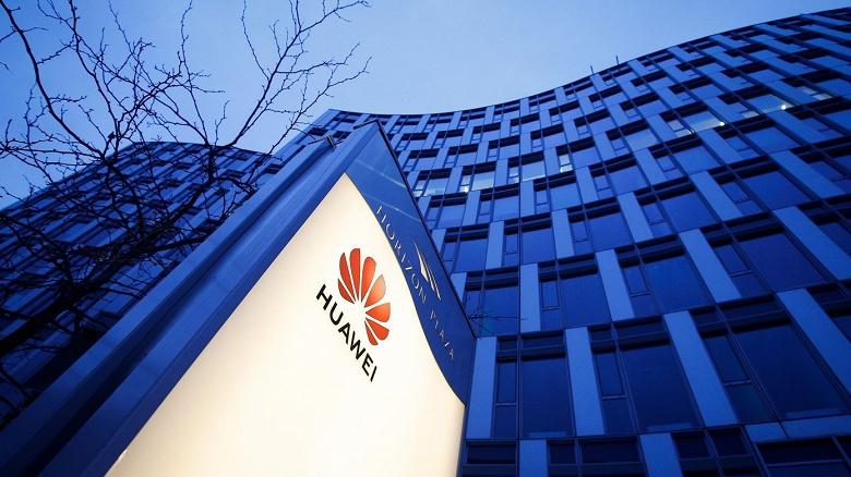 Санкции не работают. Годовой доход Huawei увеличился на 18% до 122 млрд долларов, замена сервисам Google для смартфонов полноценно заработает в 2020 году