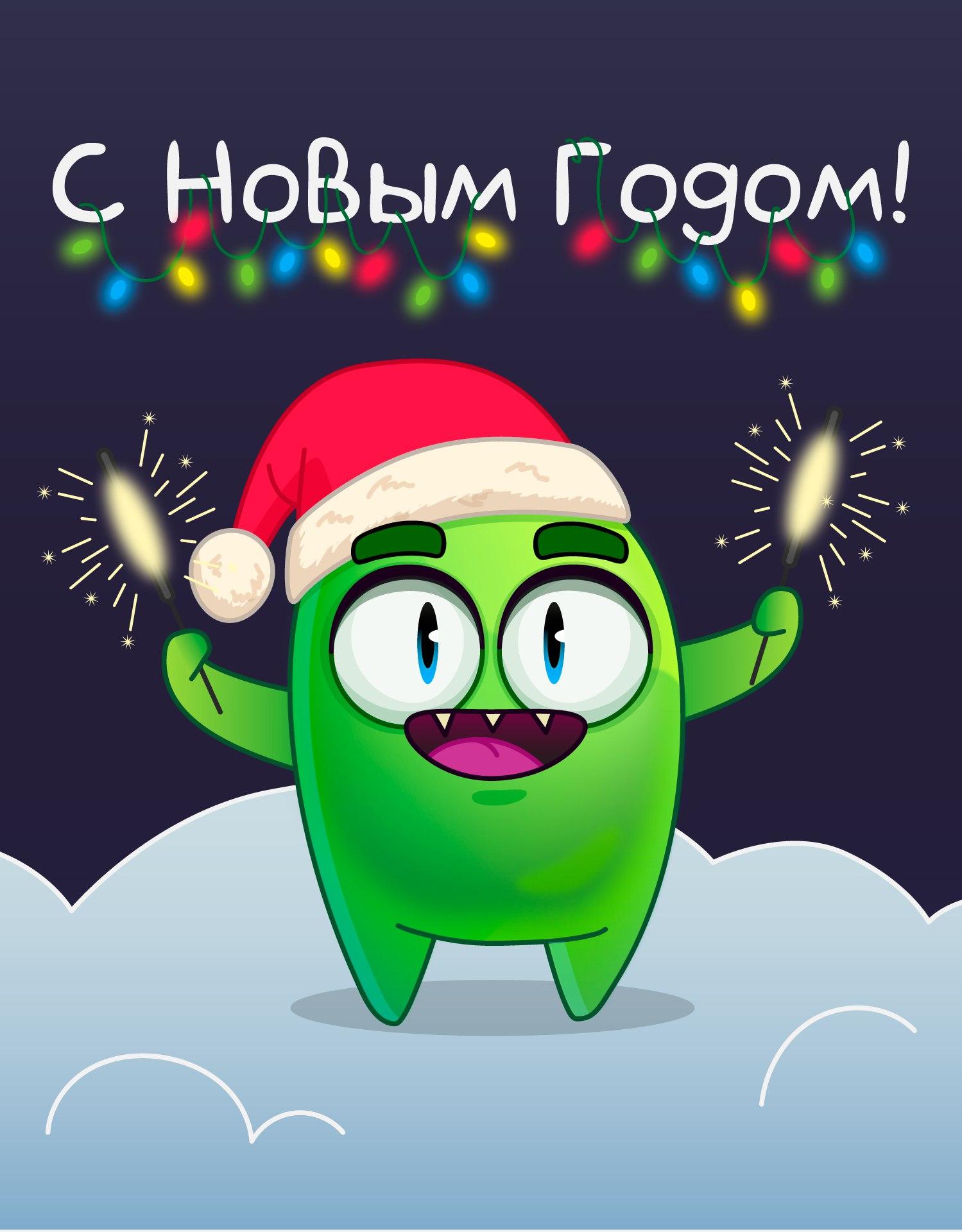 Слёрм: Хабр, с праздником… - 1