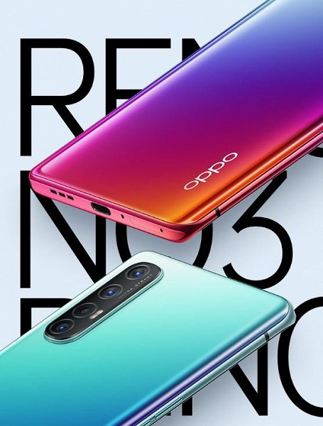 Стартовали продажи первого в мире смартфона на платформе MediaTek Dimensity 1000