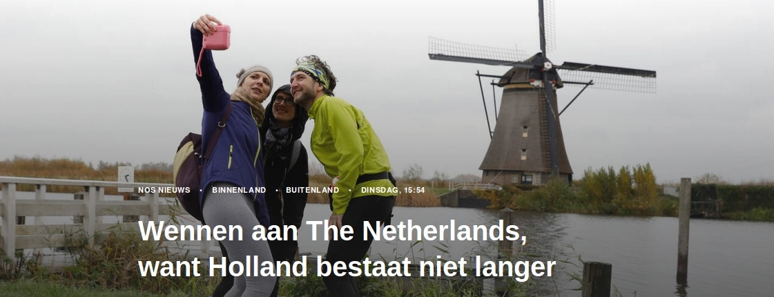 C 1 января 2020 года перестало существовать название «Голландия», теперь официально только «Нидерланды» - 1