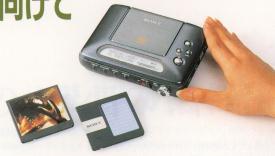 Древности: Sony MZ-1 или история о прототипе, попавшем в производство - 3
