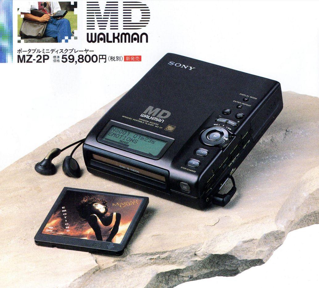 Древности: Sony MZ-1 или история о прототипе, попавшем в производство - 5