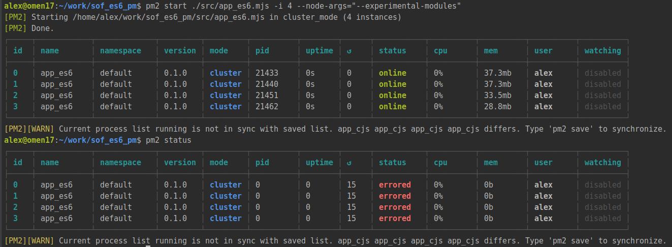 nodejs: менеджеры процессов и ES6-модули - 2