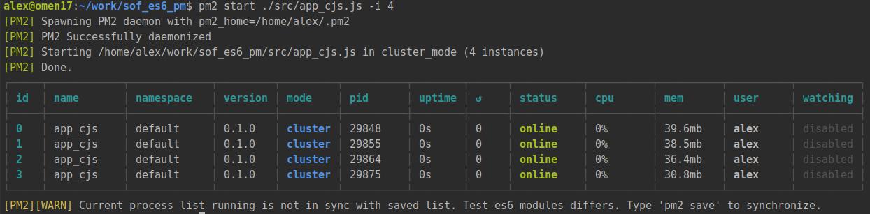 nodejs: менеджеры процессов и ES6-модули - 1