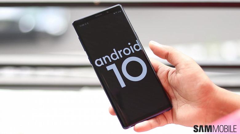 Стабильная версия Android 10 доступна для всех пользователей Samsung Galaxy Note9
