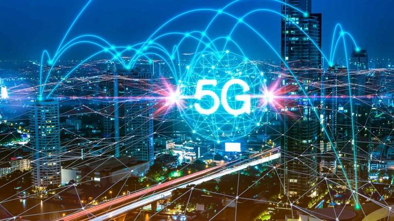 5G — уже реальность