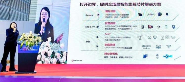 HiSilicon более не является эксклюзивным поставщиком Huawei
