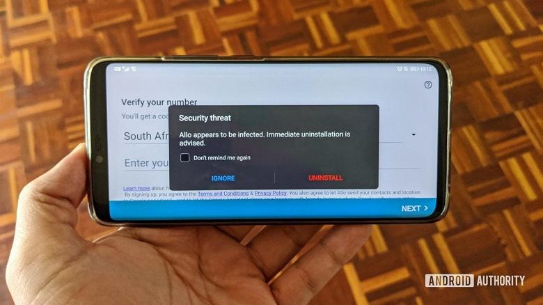 Мессенджер Google объявлен вредоносным на смартфонах с Android, включая Huawei и фирменные Pixel