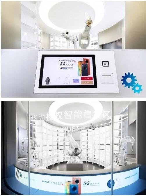 Huawei открыла магазин с роботами вместо сотрудников