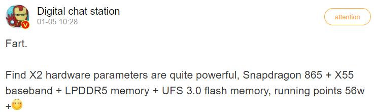 Snapdragon 865, 5G, LPDDR5 и 56 Вт. Готовится к выходу новый флагман