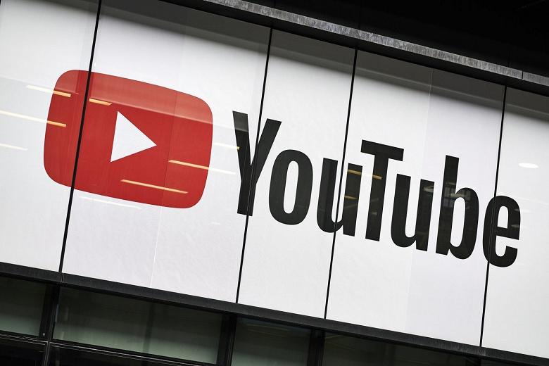 На YouTube заработали новые ограничения в отношении детей