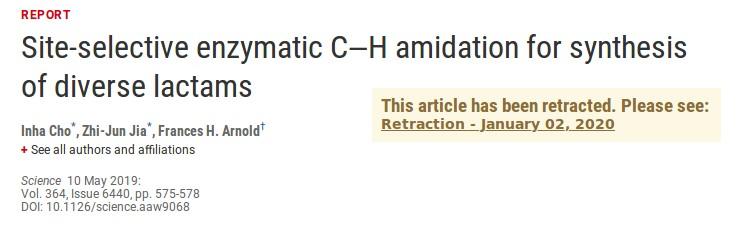 Обладательница Нобелевской премии по химии отозвала свою статью из научного журнала из-за невоспроизводимых результатов - 1