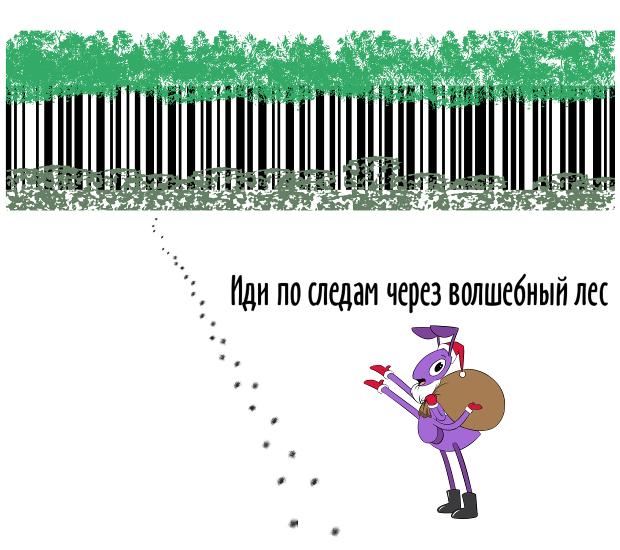 Потерянные подарки Санты: новогодний IT-квест от Фланта - 1