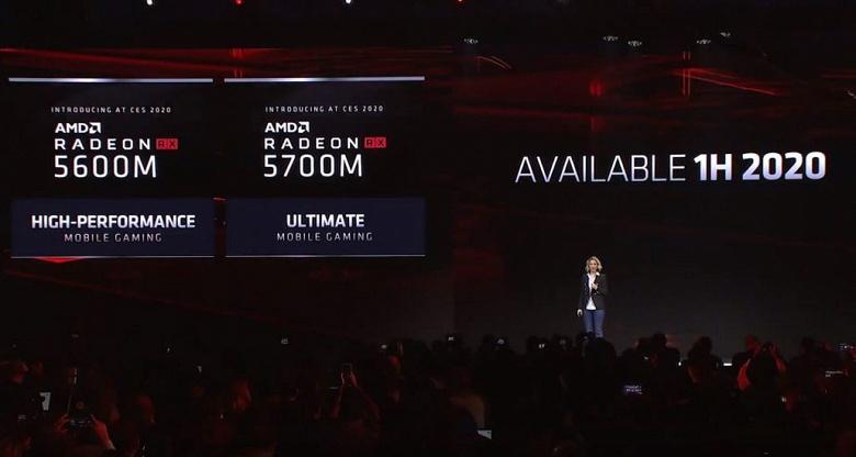 AMD анонсировала видеокарты Radeon RX 5700M и RX 5600M