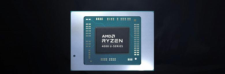 Да, в новейших мобильных процессорах AMD Ryzen 4000 используются всё те же GPU Vega
