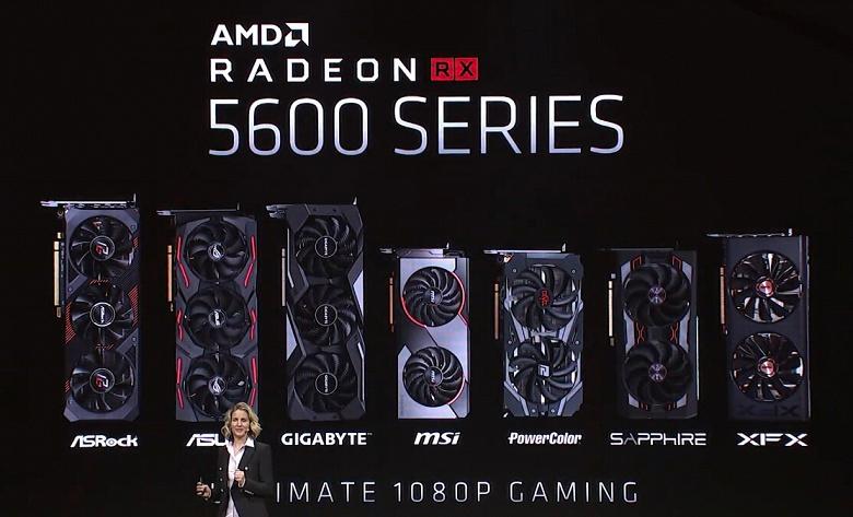 Представлена видеокарта для киберспорта AMD Radeon RX 5600 XT