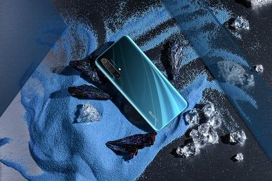 12 ГБ, 120 Гц и 5G по очень привлекательной цене. Realme X50 5G Master Edition позирует вживую