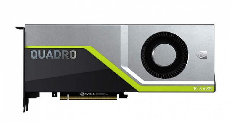 Nvidia больше не будет обновлять драйверы профессиональных 3D-карт Quadro для Windows 7 и 8