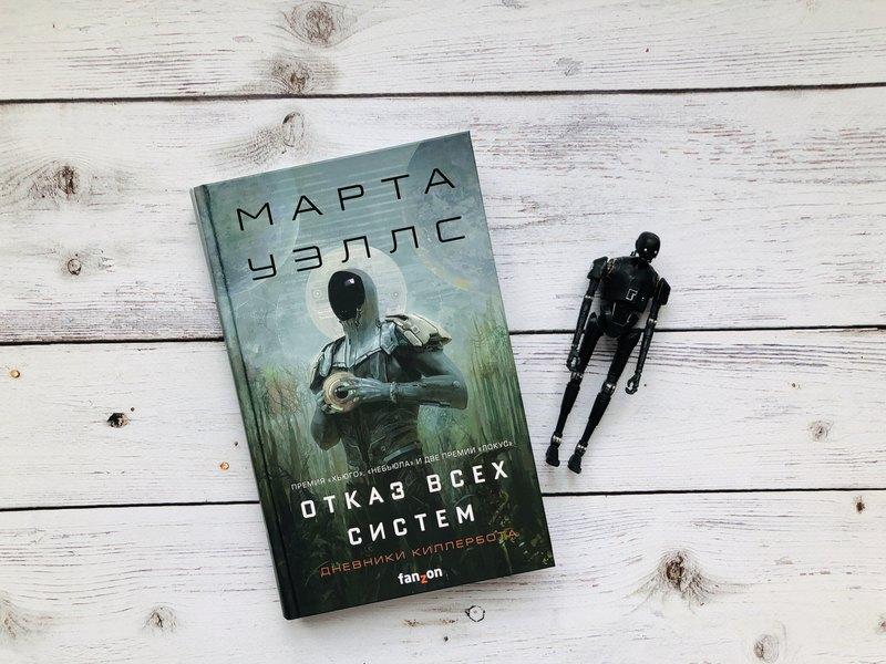 Лучшая переводная фантастика 2019 года: что почитать