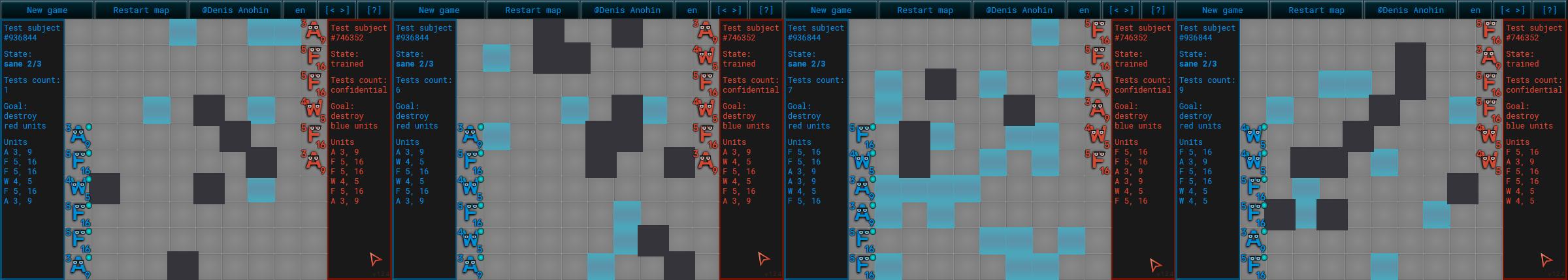 Разработка хитрого ИИ в тактической игре на основе эвристик и мутаций - 3