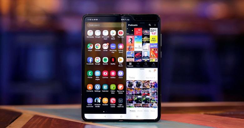 Сколько же Galaxy Fold удалось продать Samsung за прошлый год?