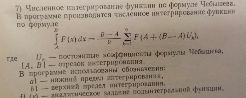 Дейкстра: Величайшей победой Запада в холодной войне над СССР был переход на IBM — myth busted - 2