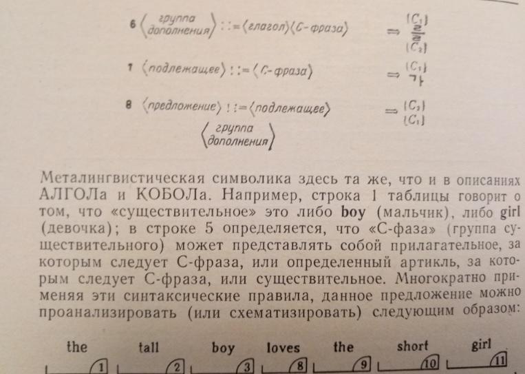 Дейкстра: Величайшей победой Запада в холодной войне над СССР был переход на IBM — myth busted - 9