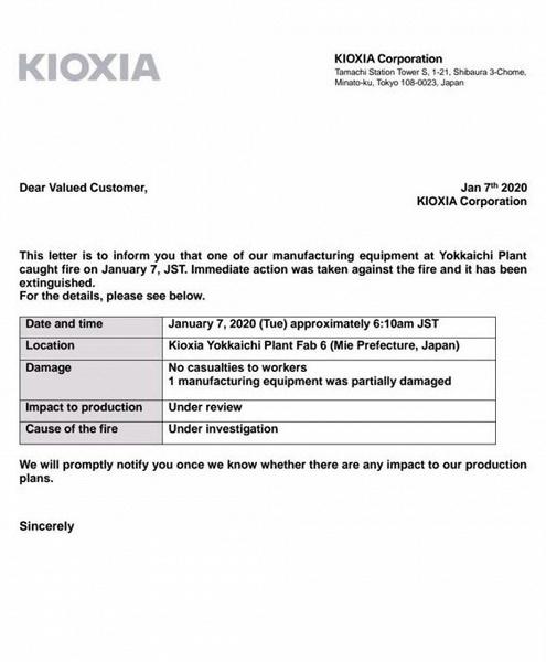 На фабрике Kioxia, выпускающей флеш-память, случился пожар