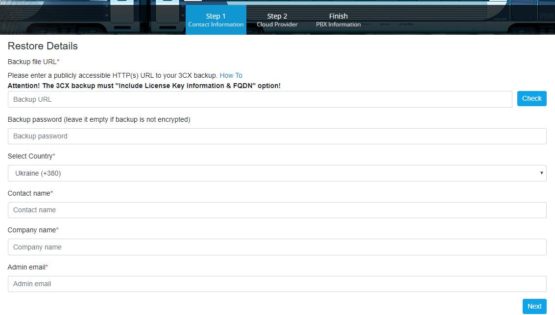Техподдержка 3CX отвечает: Обновление на 3CX v16 с предыдущих версий - 6