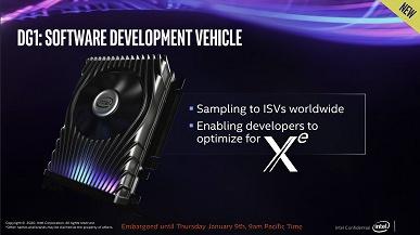 Вот она — первая дискретная видеокарта Intel Xe. Но это всё же не серийный образец