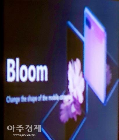 Samsung тайком показала своего конкурента Motorola Razr