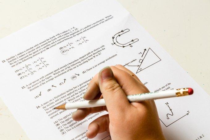 Последовательности чисел: пройди математический тест