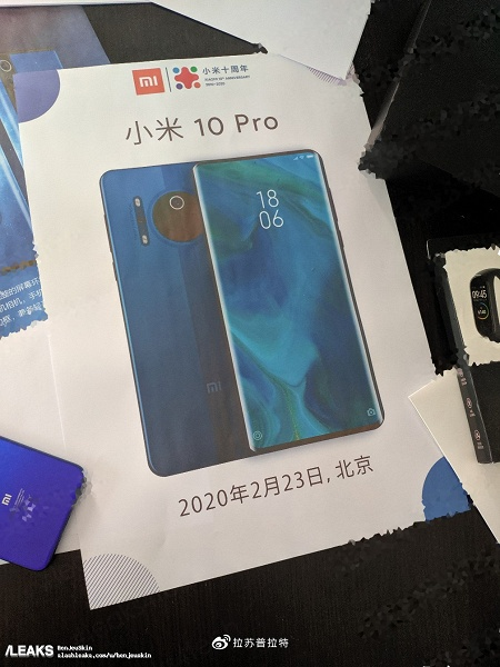 Камера в духе Lumia 1020 и гиперболический экран. Так выглядит Xiaomi Mi 10 Pro