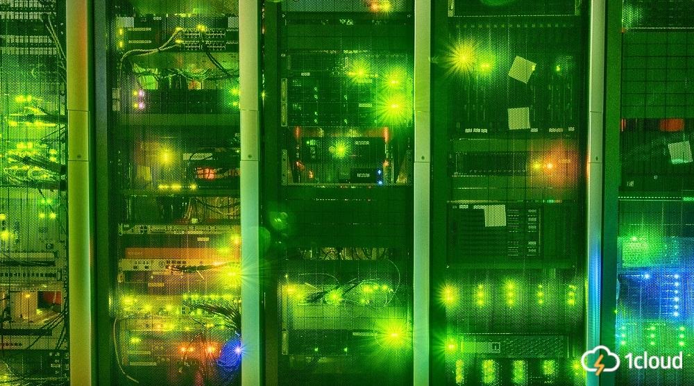 Разработка сервисов и IaaS: подборка материалов об облаке, хранении данных и эволюции «1cloud» - 1