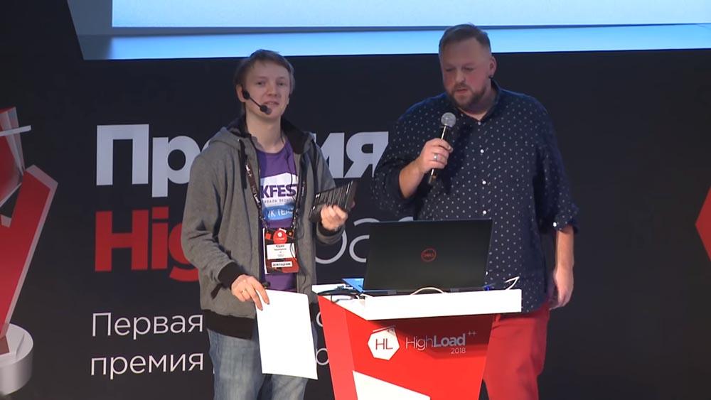 HighLoad++, Юрий Насретдинов (ВКонтакте): как VK вставляет данные в ClickHouse с десятков тысяч серверов - 40
