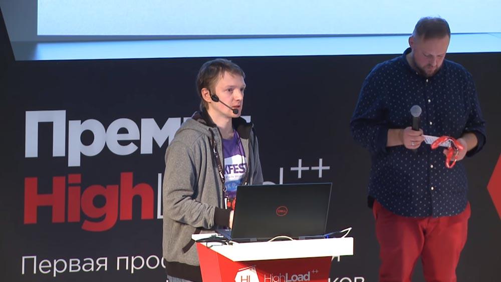 HighLoad++, Юрий Насретдинов (ВКонтакте): как VK вставляет данные в ClickHouse с десятков тысяч серверов - 44