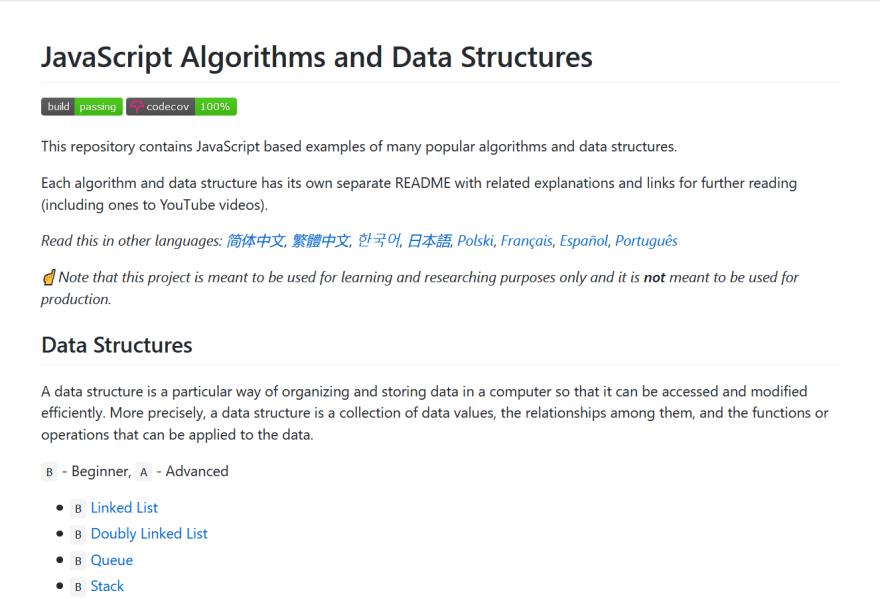 6 GitHub проектов для веб-разработчиков, на которые стоит взглянуть - 2